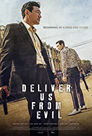 Deliver Us from Evil (2020)